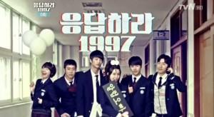 20120820_seoulbeats_answerme1997