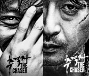 """""""The Chaser,"""" and the Appeal of Immorality"""