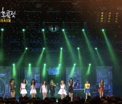 Side B: The Other Side to The Sonyuhs of SNSD