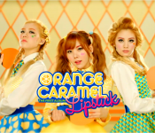 Orange Caramel Has a Shade of Lipstick For You
