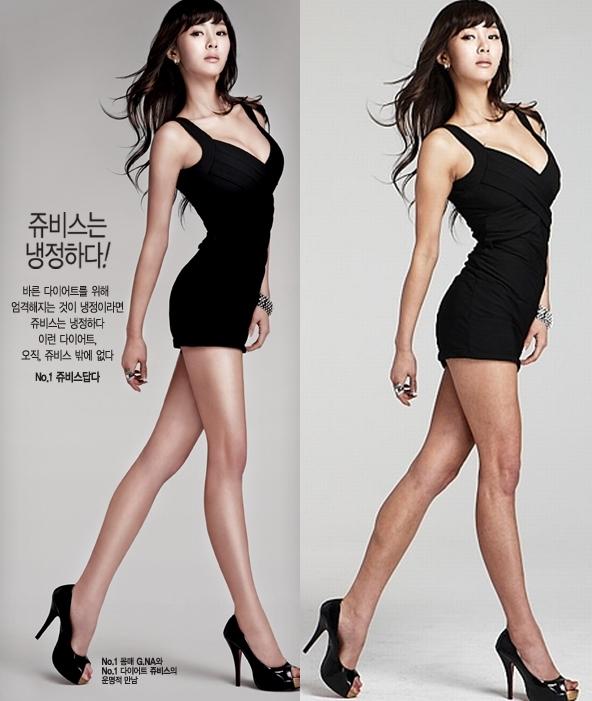 Hyorin Body Measurements - #traffic-club