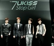 Don't Stop: A Look at U-Kiss' Latest Mini