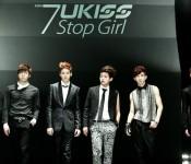 Don't Stop: A Look at U-Kiss' Latest Mini