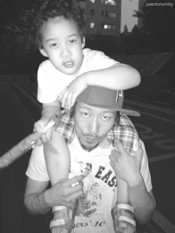 yoon mi rae and tiger jk dating During a break from online and dating industry join somerset dating and once you are a member.