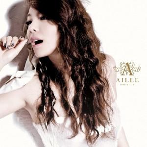 20121021_seoulbeats_ailee