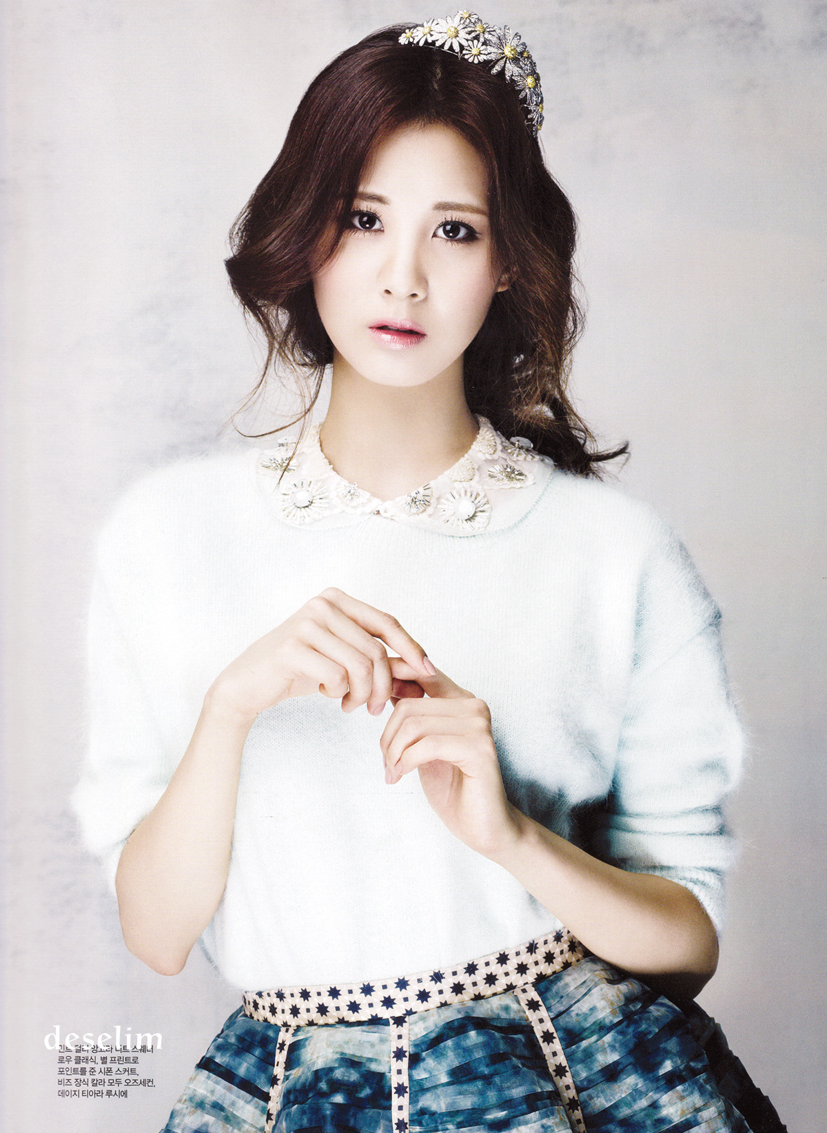 20121023_seoulbeats_snsd_seohyun-2.jpg