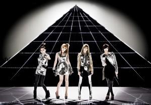 20121106_seoulbeat_2ne1_iamthebest