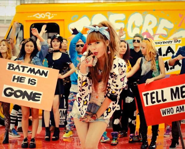 20121106_seoulbeat_batmanheisgone