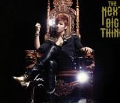 "Roh Ji-hoon Thinks He's ""The Next Big Thing"""