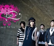 K-pop Indie Gem: Rumble Fish