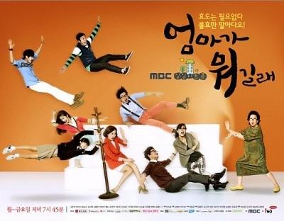 MBC and A Look at Korean Sitcoms – Seoulbeats