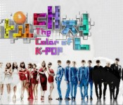 """""""Color of K-pop:"""" A Promising Palette Gone Wrong"""