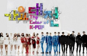 20121231_seoulbeats_colorofkpop