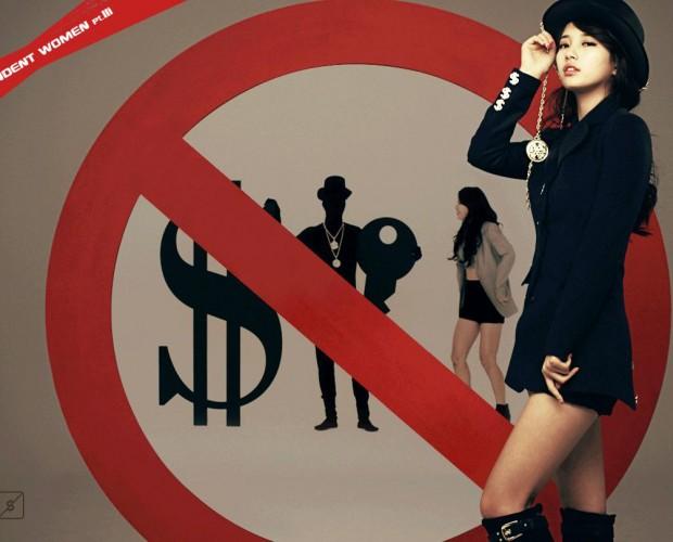 2013121312_seoulbeats_missa_suzy