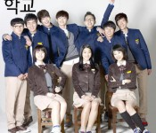 The Latest Addition to High School K-dramas: School 2013