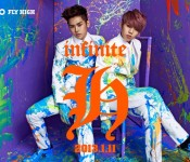 "Infinite H Would Like to Introduce Their ""Special Girl"""