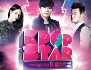 20130114_seoulbeats_kpopstar
