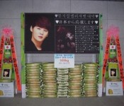 Rice Wreaths and Charitable Fan Gifts