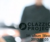 """Clazziquai's Latest is a Mixed """"Bless(ing)"""""""
