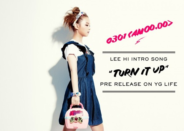 "SB Bite: Lee Hi to ""Turn it Up"" in March"