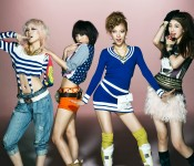 Side B: A Class with miss A