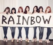 Side B: Shine Bright With Rainbow
