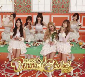 20130302_seoulbeats_t-ara3