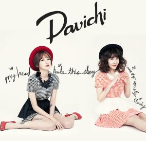 20130306_seoulbeats_davichi5