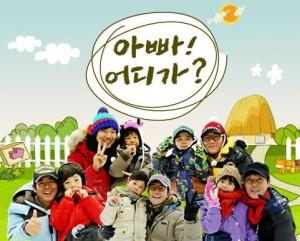 20130308_seoulbeats_dadwherearewegoing