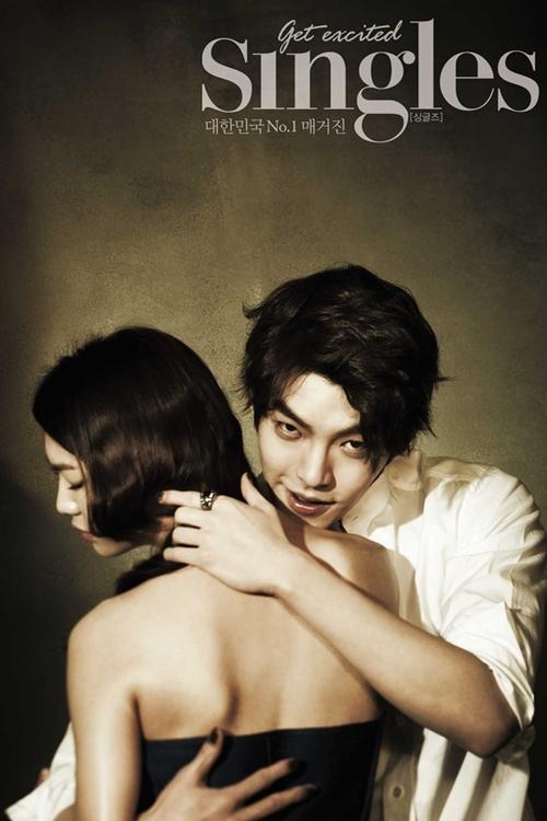 20130308_seoulbeats_kim_woo_bin_vampire