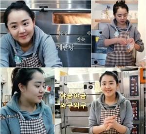 20130312_Seoulbeats_Moon Geun Young