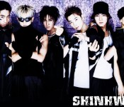Side B: Before Shinhwa The Legend, Shinhwa The Rookies