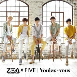 20130328_seoulbeats_ZEA3