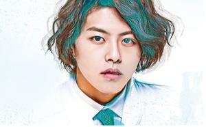 20130309_seoulbeats_ukiss_dongho