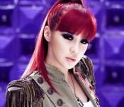 Park Bom Revealed to Have Tried Drug Smuggling