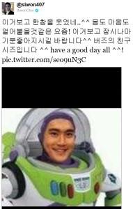 20130401_seoulbeats_superjunior_siwon_twitter