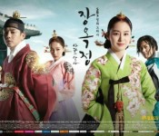 Nine Lives for Jang Hee-bin
