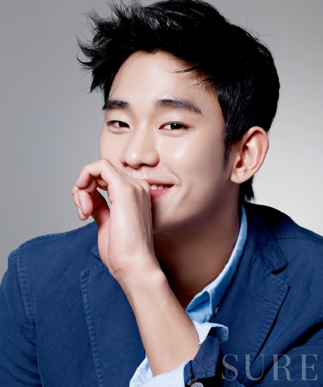 20130405_seoulbeats_kim_soo_hyun