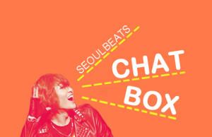 20130409_seoulbeats_chatbox