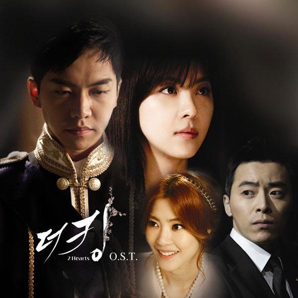 20130410_seoulbeats_king2hearts