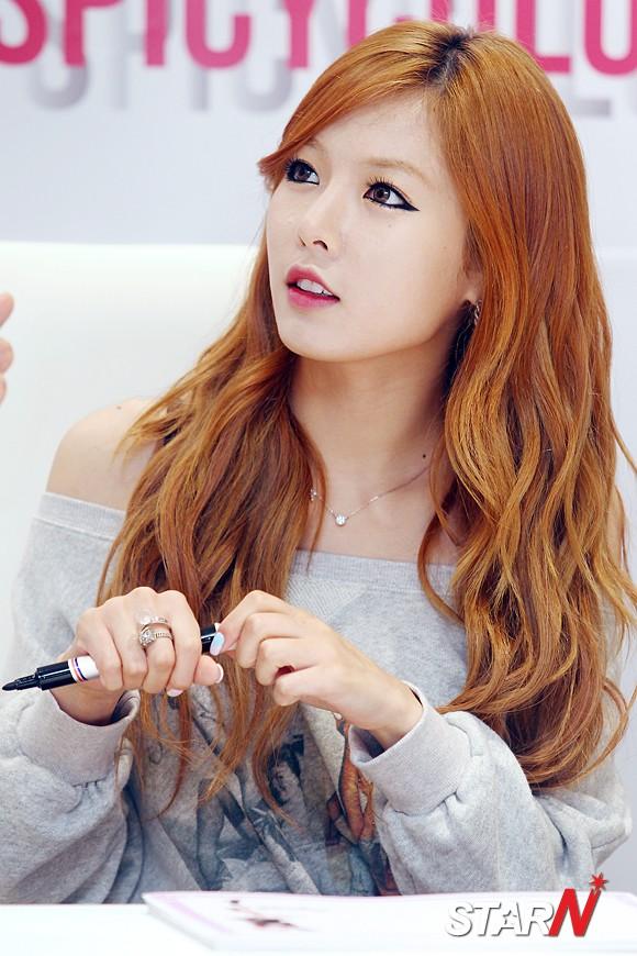 "Roundtable: The ""Gentleman"" Edition – Seoulbeats Hyuna 2014"