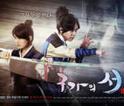 "Going Gumiho for ""Gu Family Book,"" Episodes 1-6"