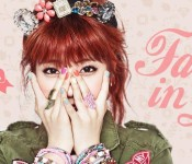 """Falling into Summer with Juniel's """"Fall in L"""""""