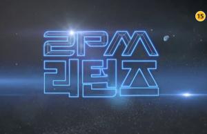 20130511_seoulbeats_2pmreturns