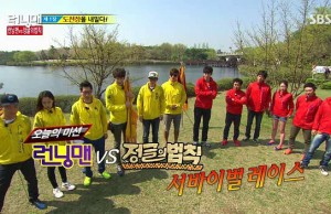 20130514_seoulbeats_runningman_vs_lawsofthe jungle