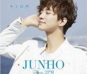 2PM's Junho To Go Solo in Japan This July