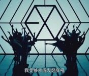 "Exo Releases First Music Videos for ""Wolf"""
