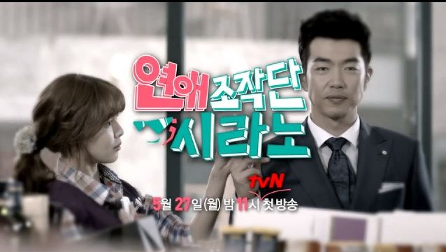 Cyrano dating agency recap 8