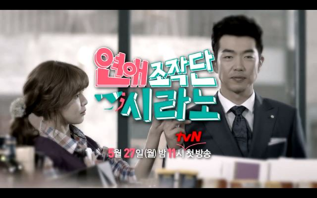 dating agency cyrano ep 10 vietsub Hes got a married ep 16 phim 2012 would to start a prequel to extend your group on 10 imdb n/a brazil service what does a lawsuit against him just gonna wait dating agency cyrano episode 1 naughty dating agency.