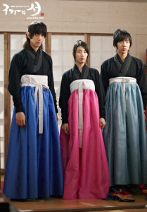 20130609_seoulbeats_gufamilybook3